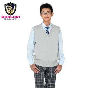 KURI-ORI[クリオリ]制服スクールネクタイKRN47ブルー×白・サックスストライプ男女兼用【日本製】★【映画「兄に愛されすぎて困ってます」で使われています】★