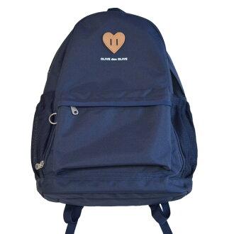 schoolbag 2K30004 , navy , heart mark
