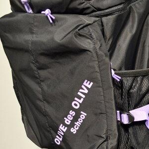 【OLIVEdesOLIVESchool】3ルームデイパック(シューズポケット・お弁当ポケット)33L2K300019スクールリュック通学カバン黒ブラック×黒または紫パープル移動教室・野外活動などの学校行事にも便利です。