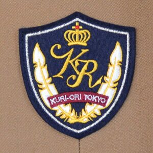 KURI-ORI★クリオリ男子用制服ジャケットブレザーKRBJK-SS4コンパクトデザインキャメルM・L・LL【日本製】【送料無料】