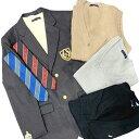 【制服福袋】男子用Lサイズ・KURI-ORIグレーLブレザー+カーデ+ベスト+前明きベスト+セーター+ネクタイこれでコーデはばっちり!7点入り…
