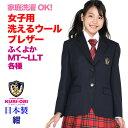 KURI-ORI★クリオリ洗えるウール・サイクロンマジック女子用スタイリッシュジャケット 軽量ストレッチブレザー 紺KRJK-CYN1ふくよかサ…