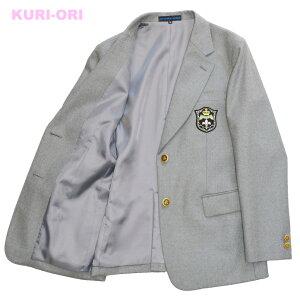 【送料無料】KURI-ORI★クリオリ女子用制服ジャケットKRJKGT2ブレザー紺・スリムタイプ