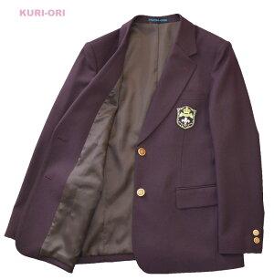 【送料無料】KURI-ORI★クリオリ女子用制服ジャケットKRJKGT5ブレザーシックなワインカラー