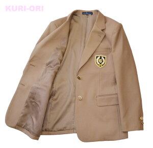 【送料無料】KURI-ORI★クリオリ女子用制服ジャケットKRJKGT5ブレザーキャメル