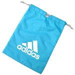【adidas】シューズバッグ靴袋ターコイズ白YC59066【通学のお供に!】両端でも真ん中でも紐を絞れる便利な巾着袋