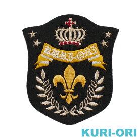 KURI-ORI★クリオリオリジナルエンブレム ワッペン男子にも!黒×金茶