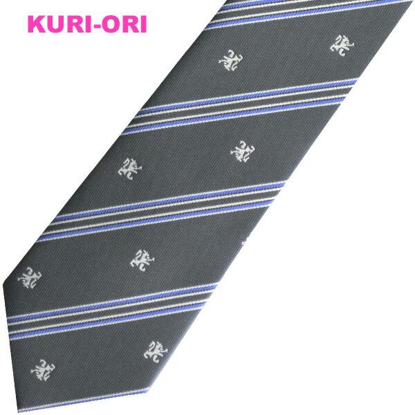KURI-ORI[クリオリ]制服 スクールネクタイKRN106チャコール クレスト柄 男女兼用【日本製】映画「覆面系ノイズ」で使用されています