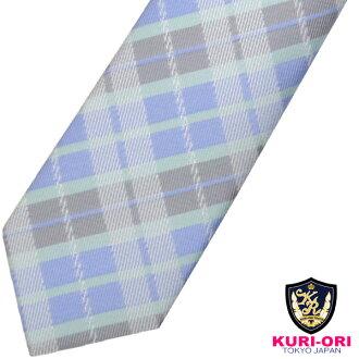 KURI-ORI Seifuku KRN188 pastel saxe blue, check pattern