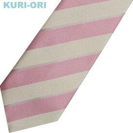 【SALE!】KURI-ORI[クリオリ]制服 スクールネクタイKRN42ピンク×ベージュマルチカラーストライプ 女の子にもオススメ男女兼用 【日本製】【セール】