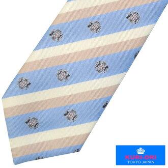 KURI-ORI school necktie KRN43 saxeblue