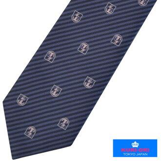 KURI-ORI school necktie KRN59 dark blue
