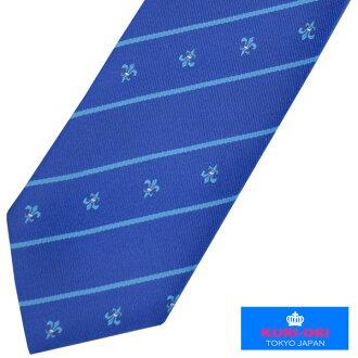 KURI-ORI school necktie KRN62 blue