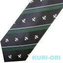 KURI-ORI[クリオリ]制服 スクールネクタイKRN79紺×グリーン ユリクレスト 男女兼用【日本製】