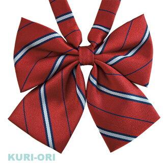 KRR120 红色 蓝色白色的边色 KURI-ORI的原创学院风蝴蝶结