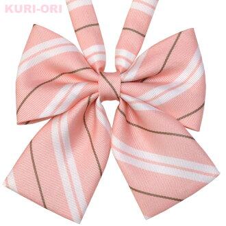 KURI-ORI Seifuku KRR181 light salmon pink, white stripes