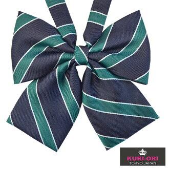 KRR114 蓝色和绿色条纹 KURI-ORI原创学院风蝴蝶结
