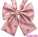 KURI-ORI[クリオリ]オリジナルリボンタイ KRR169サーモンピンク クレスト柄【日本製】制服リボン