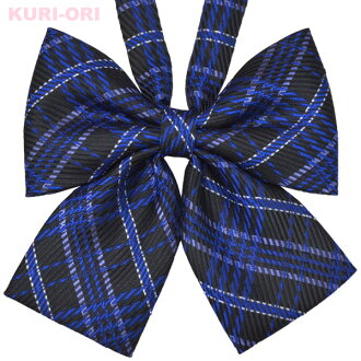 KURI-ORI Seifuku KRR184 dark blue, check pattern
