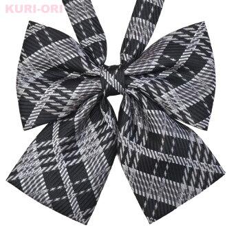 KURI-ORI Seifuku KRR186 black, check pattern
