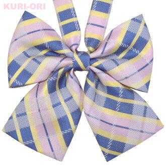 KURI-ORI Seifuku KRR187 pastel pink, check pattern