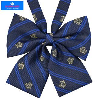 KURI-ORI Seifuku KRR67 ribbon tie dark blue, gold crest embroidary