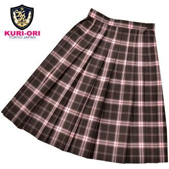 KURI-ORI Seifuku KR345 W60・63・66・69・72cm L54・57cm brown, pink