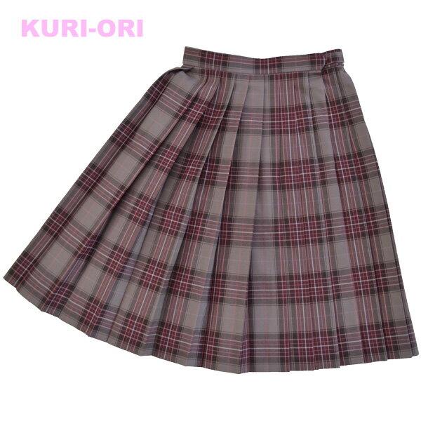 KURI-ORI★クリオリW60・63・66・69・72cmスカート丈54cm ひざ丈スリーシーズンスカートKR377 セピアローズ制服プリーツスカート【送料無料】冬服 車ヒダドラマ「3年A組 今日から皆さんは、人質です」で着用されています