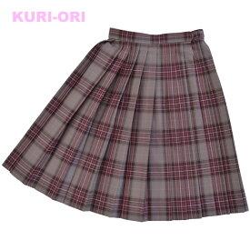 KURI-ORI★クリオリW75・80・85cmスカート丈54cm ひざ丈 スリーシーズンスカートKR377 セピアローズ制服プリーツスカート【日本製】【送料無料】冬服 車ヒダドラマ「3年A組 今日から皆さんは、人質です」で着用されています