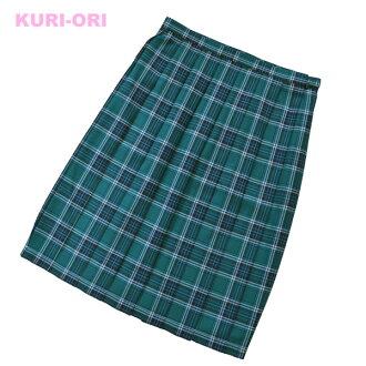 It is SKR130 green check uniform pleated skirt summer clothes car fold to KURI-ORI ★ Clio squirrel cart length 65cm in a season in summer