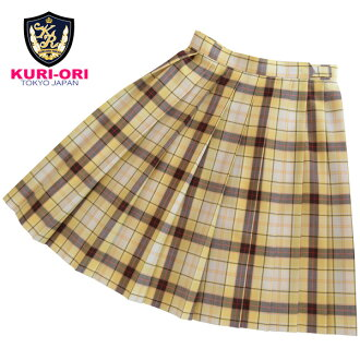 KURI-ORI Seifuku SKR231 for Summer W60・63・66・69・72cm L42cm off white, yellow