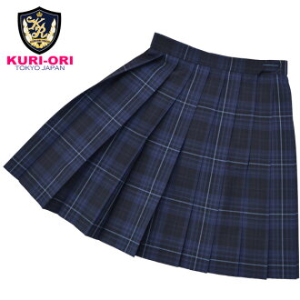 KURI-ORI Seifuku SKR423 for Summer W60・63・66・69・72cm L48cm navy, blue