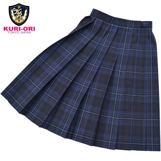 KURI-ORI Seifuku SKR423 for Summer W75・80・85cm L54・57cm navy, blue