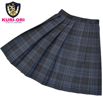 KURI-ORI WKR11 W85cm L48cm gray check seifuku skirt for winter
