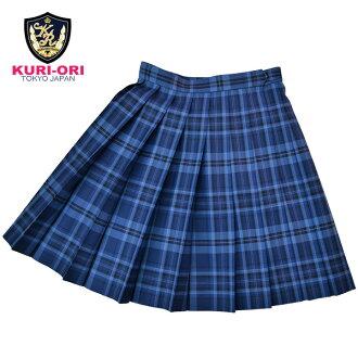 KURI-ORI Seifuku WKR418 W60・63・66・69・72cm L42cm blue, saxe blue