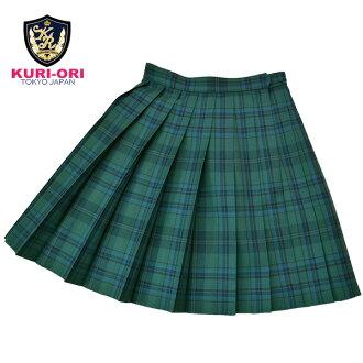 KURI-ORI Seifuku WKR419 W60cm L42cm green, black and blue