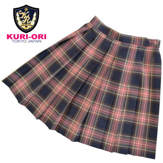 KURI-ORI Seifuku WKR421 W60・63・66・69cm L42cm navy, brown and coral pink