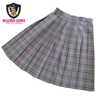 KURI-ORI Seifuku WKR422 W60・63・66・69・72cm L42cm light gray, pink and saxe blue