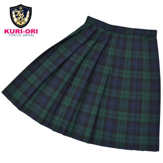KURI-ORI Seifuku WKR413 W75・80・85cm L 54.57cm black watch dark blue, green, black