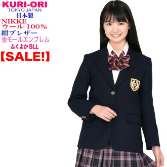KURI-ORI的原創學院風女士夾克 S・CS・S・M・L・LL~LL KRJKO-N 蓝色 日本制