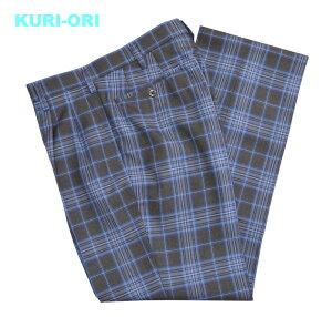 【送料無料】KURI-ORI★クリオリKRB66S2W67〜W88スリーシーズンスラックスグレー×ブルースリムシルエットツータック【日本製】