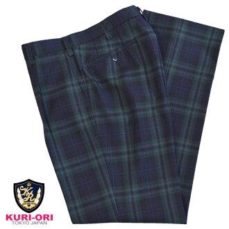 KURI-ORI ★ Three season slacks WKRB424S1 dark blue X green one tuck seifuku pants winter clothes