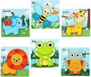 木製パズル モンテッソーリ教育おもちゃ 木製玩具 ジグソーパズル 木のおもちゃ 動物パズル 10枚セット 知育おもちゃ 6歳以上対象(6枚セット(立体パズル))