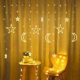 LEDフェアリーライト 星と月 3.5m 138LED クリスマス イルミネーション リモコンつき タイマーあり カーテンライト