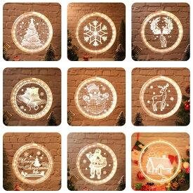 3D LED イルミネーションライト 16cm クリスマス飾りストリングライト 吊り下げ 屋外 屋内 防水 電池式 ハンギングライト 壁飾り 玄関ドア飾り 部屋飾り