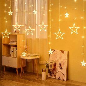 LEDフェアリーライト 星 3.5m 138LED イルミネーション リモコンつき タイマーあり クリスマス カーテンライト