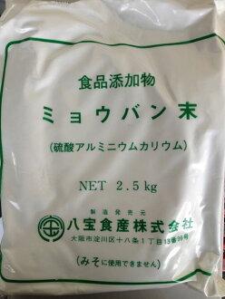 在结束了硫酸铝钾明矾 2.5 公斤
