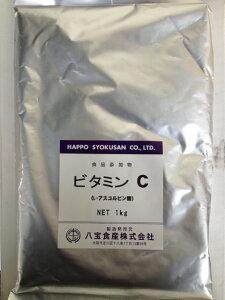 L−アスコルビン酸 1kg ビタミンC