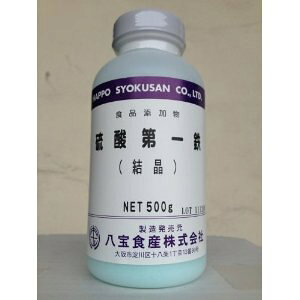 硫酸第一鉄 [結晶] 500g