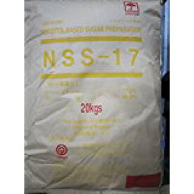 NSS-17 20kg